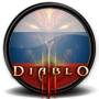 Релиз Diablo 3: Ultimate Evil Edition